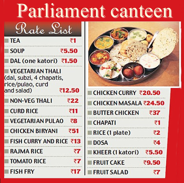 Parliament canteen rate list
