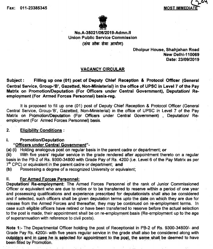 vacancy-officers-UPSC-Level7-pay-Matrix-DoPT-order