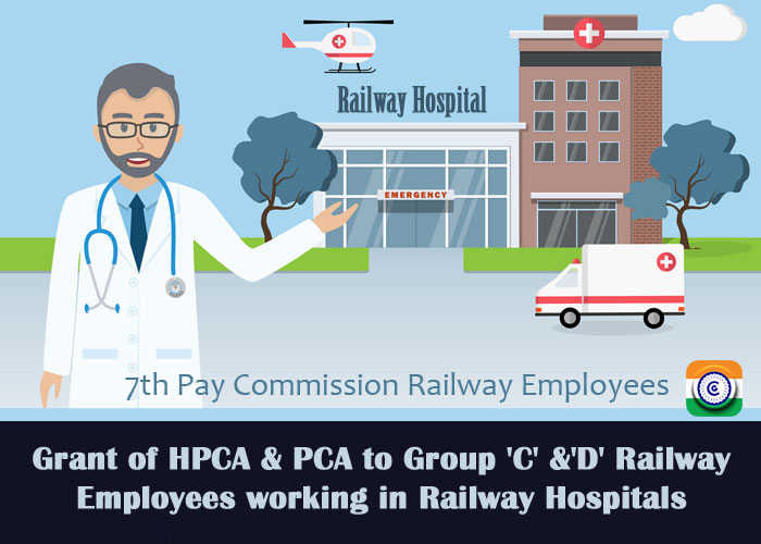 7th-Pay-Commission-Hospital-Patient-Care-Allowance-Railway-Employees-Railway-Hospitals