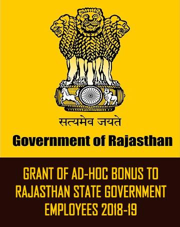 Ad-Hoc bonus to Rajasthan State Government Employees 2019