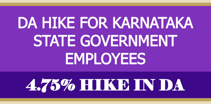 Dearness Allowance Hike for Karnataka State Government Employees