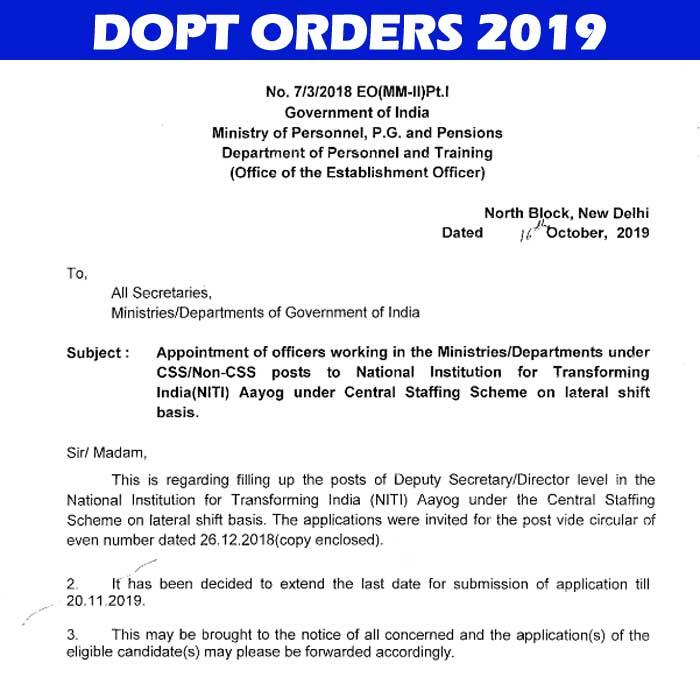 NITI-Aayog-Central-Staffing-Scheme-DoPT-2019