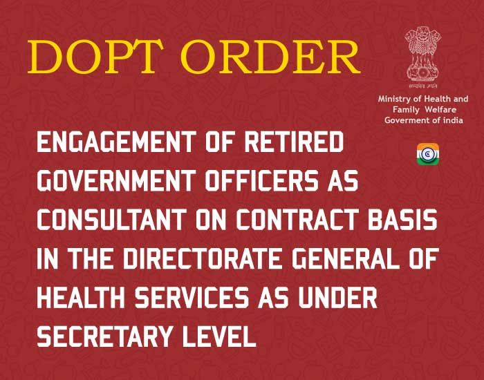 dopt-order-Retired-Government-Officers
