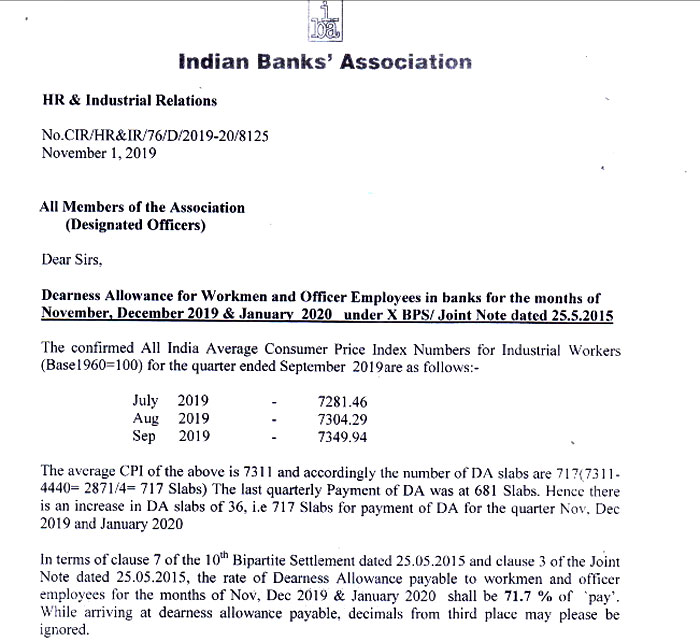 Dearness Allowance For Bank Employees from November 2019 to January 2020