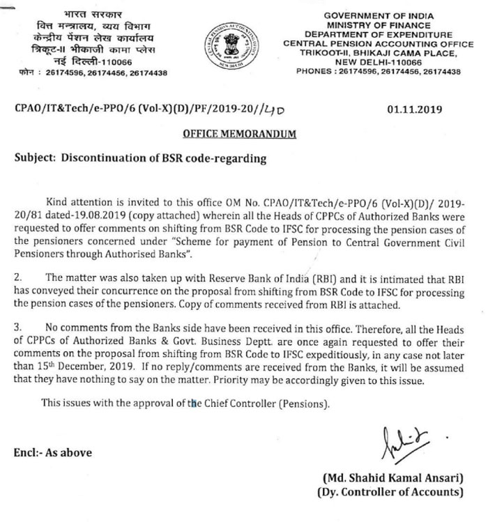 CPAO - Discontinuation of BSR code