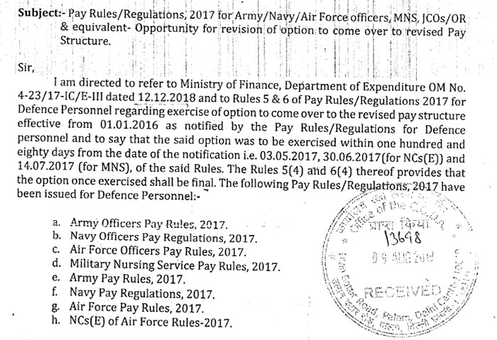 Defence Revised Pay Structure - 7th pay commission pay scales