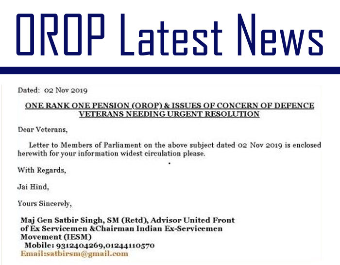 OROP-Latest-News