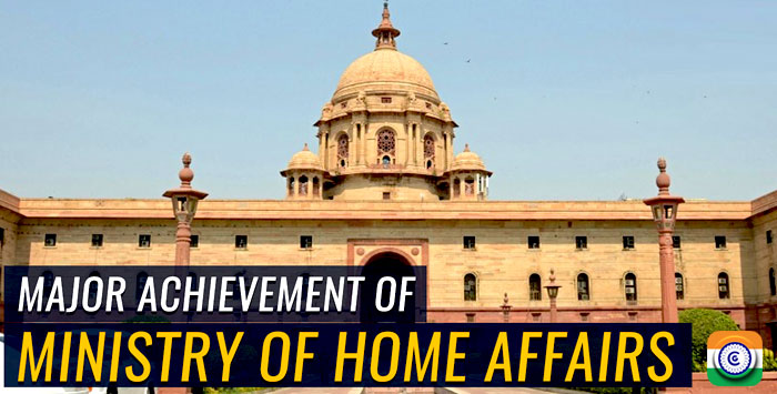 Major achievement of Ministry of Home Affairs - Year End Review 2019