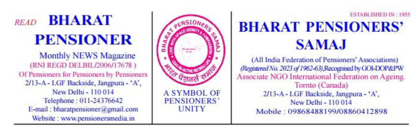 BHARAT PENIOSNERS SAMAJ - All India Federation of Pensioners Association