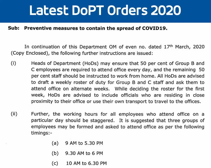 Latest DoPT Orders 2020 - Preventive measures to contain the spread of COVID19 for all Central Government Employees