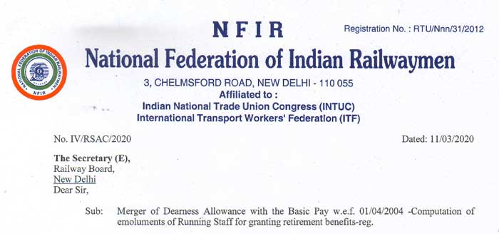 Merger of Dearness Allowance with the Basic Pay w.e.f. April 1, 2004