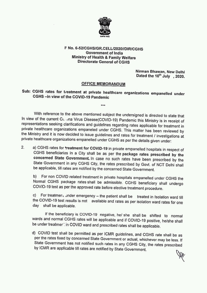CGHS rates for COVID-19 treatment at private healthcare organizations empanelled under CGHS