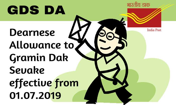 GDS Employees Dearness Allowance 2019