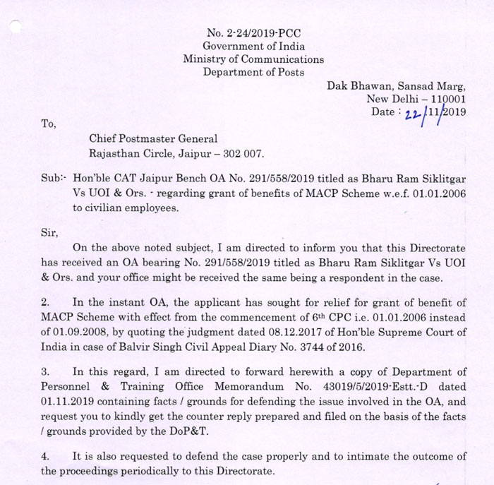 Grant of benefits of MACP Scheme w.e.f. 01.01.2006 to civilian employees - Hon'ble CAT Jaipur Bench - DoP
