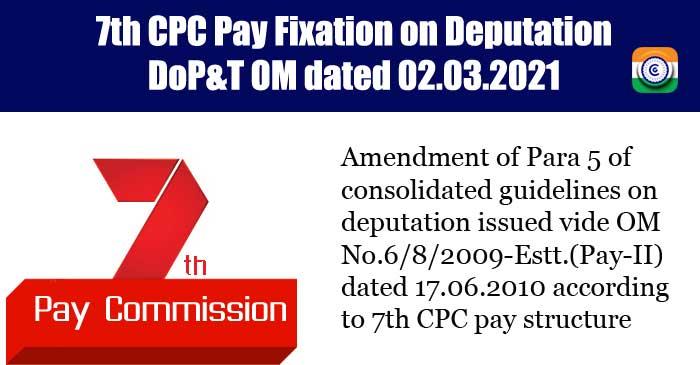 Deputation Duty Allowance Pay Fixation - DoPT Order - 7th CPC