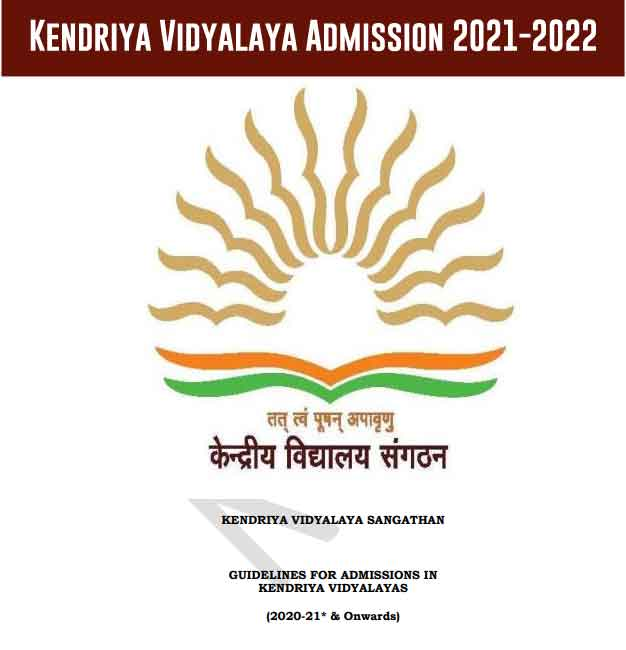 Until further notice, Kashmiri migrants will be admitted to Kendriya Vidyalayas with a concession.